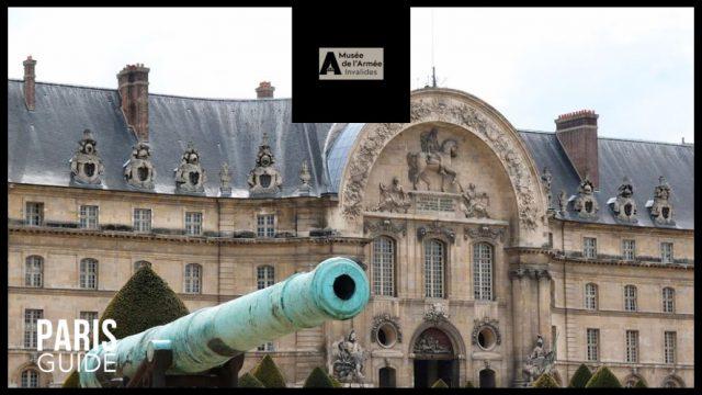 陸軍博物館 - アンヴァリッド