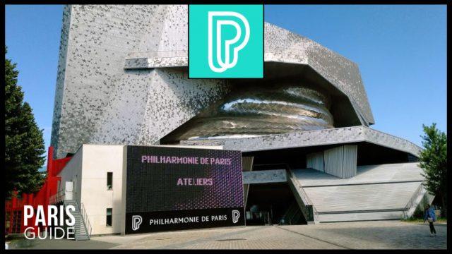 パリフィルハーモニー美術館