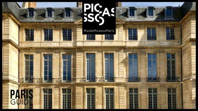 ピカソ国立博物館 - パリ