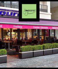 Restaurant Noura